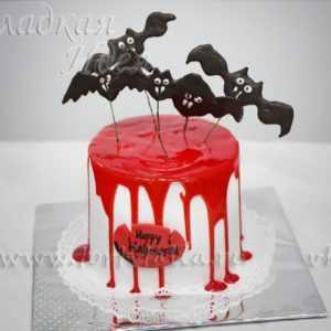 Торт – Тыква к Хеллоуину