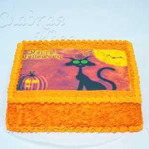 Торт на Хеллоуин: 007125