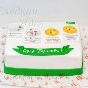 Торт Врачебная семья