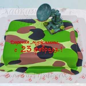 Торт на 23 февраля 007319
