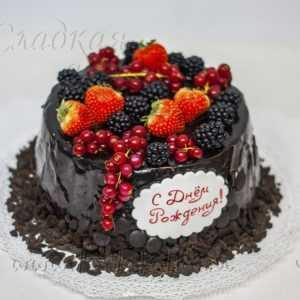 Торт Ягодный шик